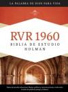 RVR 1960 Biblia de Estudio Holman, tapa dura con índice - B&H Espanol Editorial Staff
