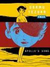 Apollo's Song - Osamu Tezuka