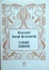 Utwory zebrane - Wincenty Korab-Brzozowski