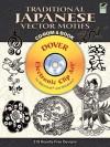 Traditional Japanese Vector Motifs - Carol Belanger-Grafton