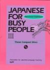 コミュニケーションのための日本語 III CD - Japanese for BusyPeople III CD - 国際日本語普及協会