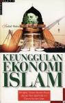 Keunggulan Ekonomi Islam - Muḥammad Bāqir Ṣadr
