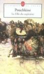Fille Du Capitaine - Alexander Pushkin