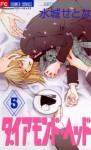 Diamond Head 5 - Setona Mizushiro
