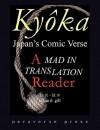 Kyôka: Japan's Comic Verse - Robin Gill