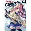 CHAOS;HEAD (電撃コミックス) - すみ兵, 5pb.×ニトロプラス