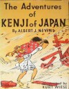 The Adventures of Kenji of Japan - Albert J. Nevins, Kurt Wiese