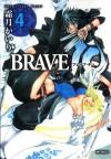 Brave 10, Vol 4 - Kairi Shimotsuki, 霜月かいり