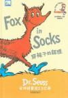 Fox In Socks (Dr. Seuss Classics) - Dr. Seuss