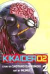 Kikaider Code 02: Volume 2 (Kikaider) - Shotaro Ishinomori