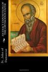 An Exact Exposition of the Orthodox Faith - John of Damascus, Paul A. Böer Sr.