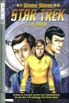Star Trek: Con Exclusive - Tokyopop