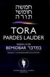 Tora Pardes Lauder. Bemidbar - Księga Liczb - autor nieznany, Sacha Pecaric