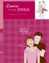 Lovers' Yoga/Massage Bundle - Darrin Zeer, Amy Saidens, Thorina Rose