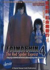 Taimashin: The Red Spider Exorcist Vol. 4 - Hideyuki Kikuchi, Shin Yong-Gwan, Duane Johnson, Kimiko Kotani, Ana Vegara