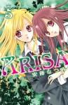 Arisa, Vol. 05 - Natsumi Ando