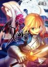 Fate/Zero(2)英霊参集 (星海社文庫) - 虚淵 玄, 武内 崇