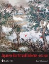 Japanese War Art & Uniforms 18531930 - René Chartrand