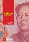 China's Geoeconomic Strategy (IDEAS Special Reports) - Jonathan Fenby, Xiaojun Li, Nicola Casarini, Jie Yu, Shaun Breslin, Odd Arne Westad, de Jonquieres, Guy, Linda Yueh, Nicholas Kitchen