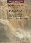 Selections From Strange Tales From the Liaozhai Studio: Volume 1 - Pu Songling