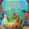 The Story Of Jesus - Maxine Nodel
