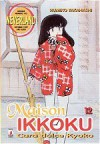 Maison Ikkoku, Vol. 12 - Rumiko Takahashi
