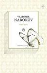 The Gift - Vladimir Nabokov, Michael Scammell, Dmitri Nabokov, Владимир Набоков