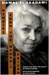 Memoirs from the Women's Prison - Nawal El Saadawi, Marilyn Booth
