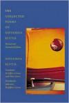 The Collected Poems of Odysseus Elytis - Odysseus Elytis