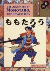 The Adventure of Momotaro, the Peach Boy - Ralph F. McCarthy, Ioe Saito