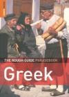 The Rough Guide Greek Phrasebook - Lexus Ltd., Rough Guides, Costas Panayotakis