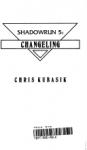 Changeling - Christopher Kubasik