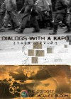 Dialogs with a Kapo - License to Kill - Itzik Sivosh