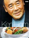 Chinese Cooking - Ken Hom