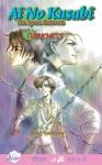 Ai no Kusabi Vol. 5: Darkness - Rieko Yoshihara, Katsumi Michihara, Kelly Quine