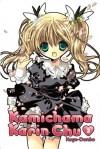 Kamichama Karin Chu, Vol. 02 - Koge-Donbo*