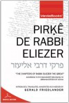 Pirke de Rabbi Eliezer - Gerald Friedlander