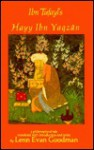 Ibn Tufayl: Hayy Ibn Yagzan - ابن طفيل, Lenn E. Goodman