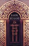 De duistere kant van de liefde - Rafik Schami