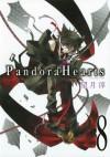 Pandora Hearts, Vol. 08 - Jun Mochizuki