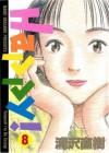 Happy! 8 - Naoki Urasawa, Naoki Urasawa