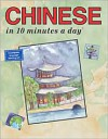 Chinese in 10 Minutes a Day - Kristine K. Kershul