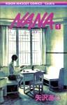 NANA―ナナ― 1 - Ai Yazawa, 矢沢 あい