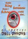 Ai confini dell'orrore - Karl Edward Wagner, Gianni Pilo