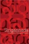 Sirigannada: Contemporary Kannada Writings - Vivek Shanbhag