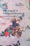 The Tragedy of Sohrab and Rostam: Revised Edition - Abolqasem Ferdowsi, Jerome W. Clinton