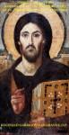 Christ the Savior: A Study of the Third Part of the Summa Theologica of St. Thomas Aquinas - Garrigou-Lagrange OP, Reginald, Paul A. Böer Sr.