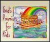 God's Promises for Kids: Daybrighteners - Garborgs Publishing
