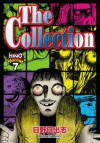 The Collection (Hino Horror) - Hideshi Hino, Clive V. France