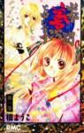Yamamoto Zenjirou to Moushimasu, Vol. 01 - Youko Maki